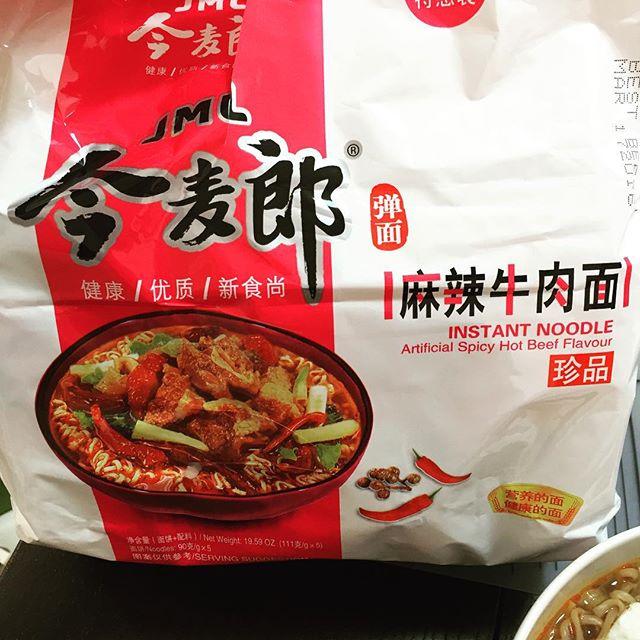 This ramen is LEGIT - got that 麻辣 going on with Sichuan peppercorns.