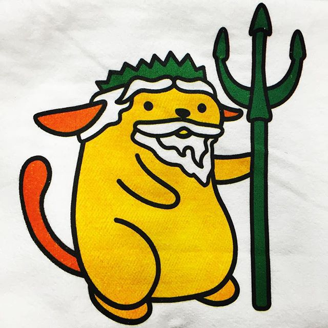 King Neptune Wapuu towel!