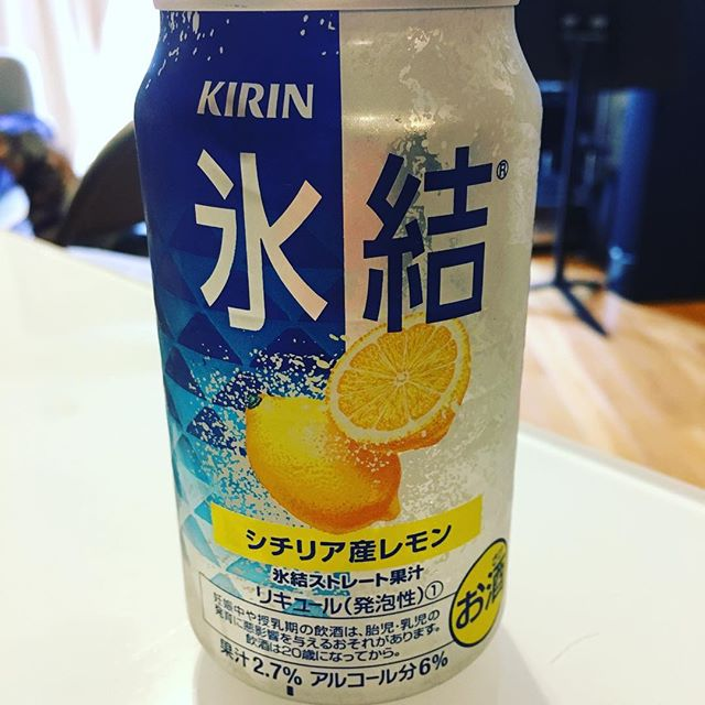 Why do I feel like I'm about to try the Japanese version of Zima?