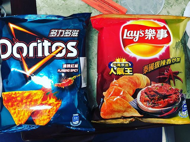 Yessssss new varieties of imported chips to try. #chipconf